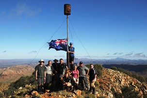 Mt Giles Explorer Trek